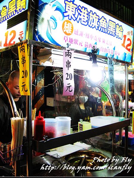 【就是愛吃】南雅夜市東港旗魚黑輪、大腸包小腸 @我眼睛所看見的世界(Fly's Blog)