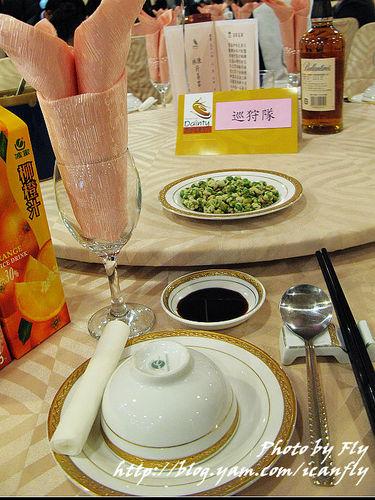 【就是愛吃】大和屋日本國際美食館 @我眼睛所看見的世界(Fly's Blog)