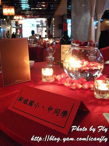 【就是愛吃】大律師之BANDO 8 囍宴 @我眼睛所看見的世界(Fly's Blog)