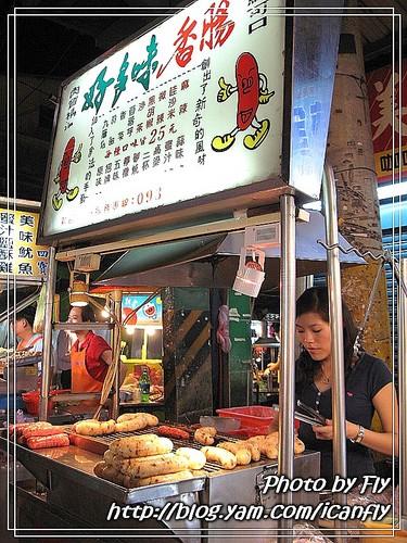 【就是愛吃】大腸包小腸、蚵仔麵線、日式定食《板橋:南雅夜市》 @我眼睛所看見的世界(Fly's Blog)