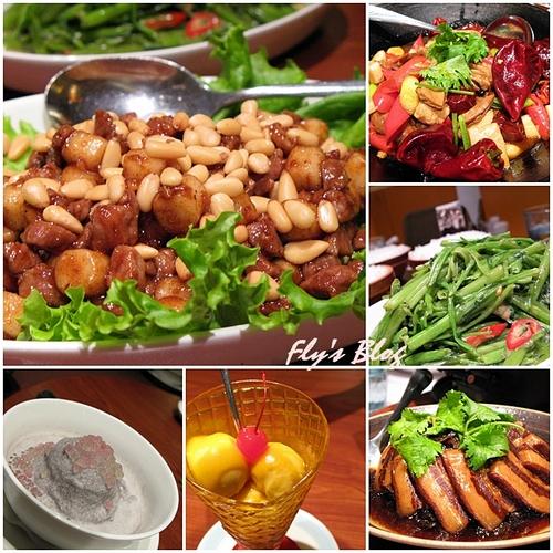【就是愛吃】1010新湘菜《台北誠品店》 @我眼睛所看見的世界(Fly's Blog)