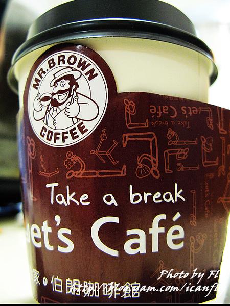 咖啡時光-「同學,不哭~~」 @我眼睛所看見的世界(Fly's Blog)