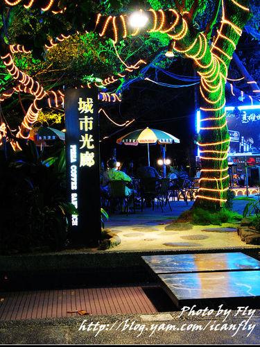 【就是愛玩】高雄三日遊–DAY3 生日公園、漢神巨蛋 @我眼睛所看見的世界(Fly's Blog)