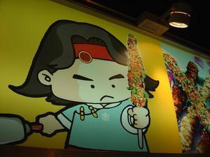 【就是愛吃】兩週年的懷舊之旅 6:韓國鮮蝦捲《基隆廟口》 @我眼睛所看見的世界(Fly's Blog)