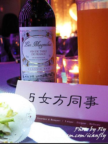 【就是愛吃】彭園會館喜宴《台北》 @我眼睛所看見的世界(Fly's Blog)