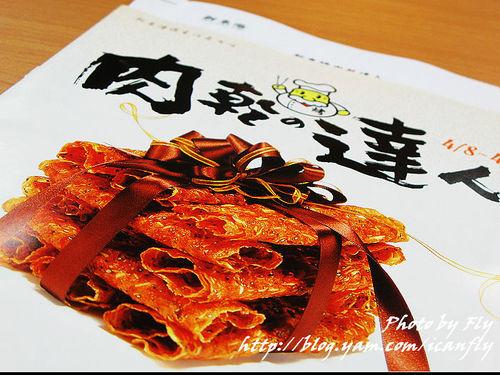 新東陽現烤肉乾體驗活動 @我眼睛所看見的世界(Fly's Blog)