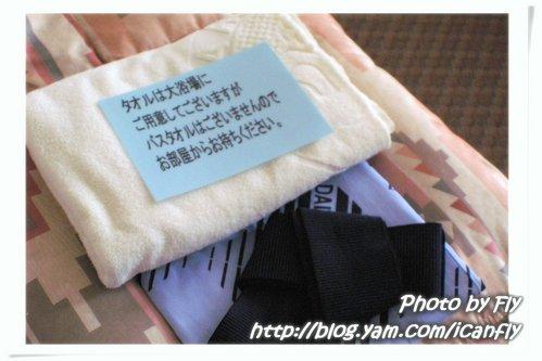 日本北陸 DAY 2:HOTEL SHINSHU MATSUSHIRO ROYAL 之內褲不見了 @我眼睛所看見的世界(Fly's Blog)
