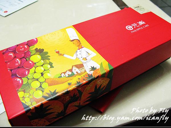 【就是愛吃】元樂鳳梨酥-双玉綜合《試吃》 @我眼睛所看見的世界(Fly's Blog)
