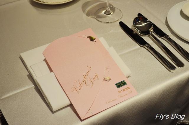 華國飯店長虹酒吧情人節甜蜜套餐,精緻美味,情人節推薦! @我眼睛所看見的世界(Fly's Blog)