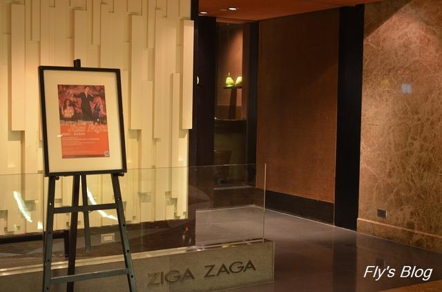 台北君悅酒店ZIGA ZAGA,美食與爵士樂的雙重饗宴(約訪) @我眼睛所看見的世界(Fly's Blog)