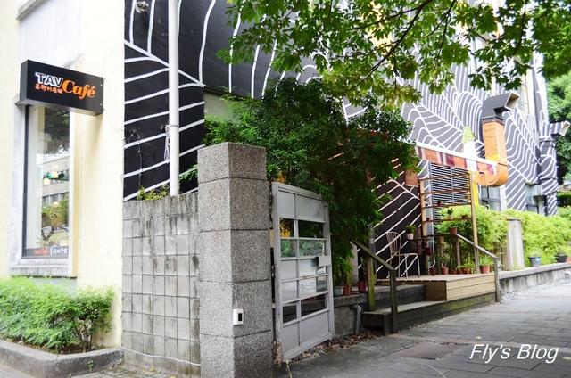 TAV Cafe藝術村餐坊,隱身在台北市區充滿藝術風的咖啡店(辦活動、場地租借推薦!!) @我眼睛所看見的世界(Fly's Blog)