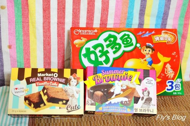 韓國Market O 布朗尼、好麗友的好多魚,在實體通路也能買到嚕!!(邀稿) @我眼睛所看見的世界(Fly's Blog)