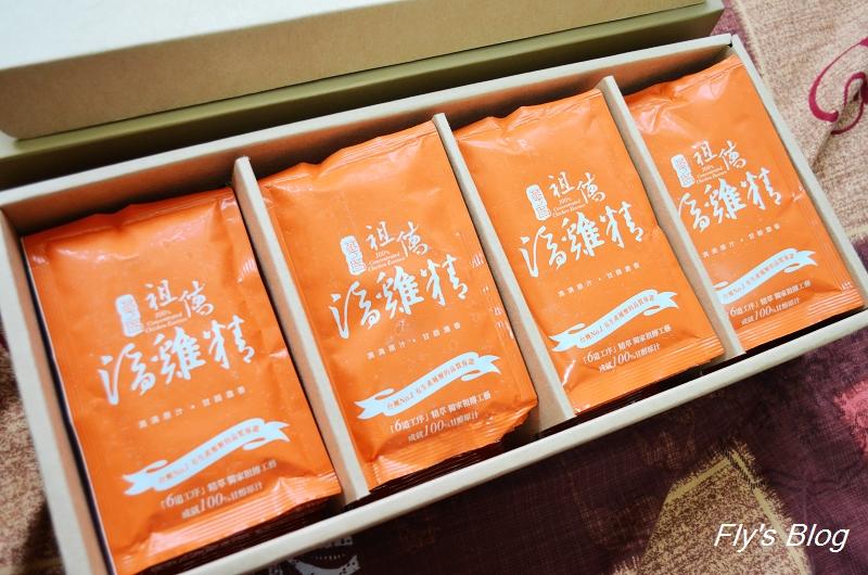 祖傳滴雞精-華國大飯店的滴雞精跟自己滴的一樣讚 @我眼睛所看見的世界(Fly's Blog)