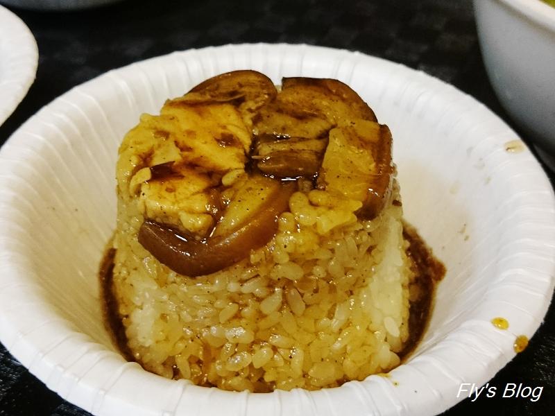 正牌米糕莊,吃美味的古早味粳粽(食尚玩家推薦美食)-手機食記 @我眼睛所看見的世界(Fly's Blog)