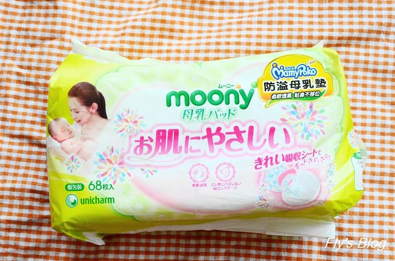 MOONY滿意寶寶防溢母乳墊,真心不騙超好用的母乳墊! @我眼睛所看見的世界(Fly's Blog)