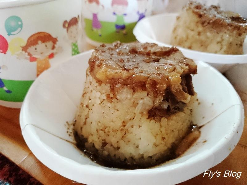 清水筒仔米糕,米糕鹹香可口!(手機食記) @我眼睛所看見的世界(Fly's Blog)