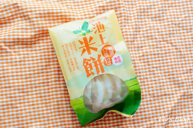 池上米餅椒鹽口味,台東農會人氣第一的火紅商品! @我眼睛所看見的世界(Fly's Blog)