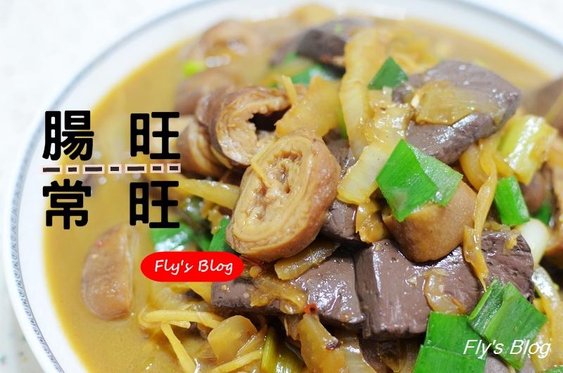 天吉屋,超美味丼飯,推薦天幕御膳,一套餐有三種吃法超過癮的! @我眼睛所看見的世界(Fly's Blog)