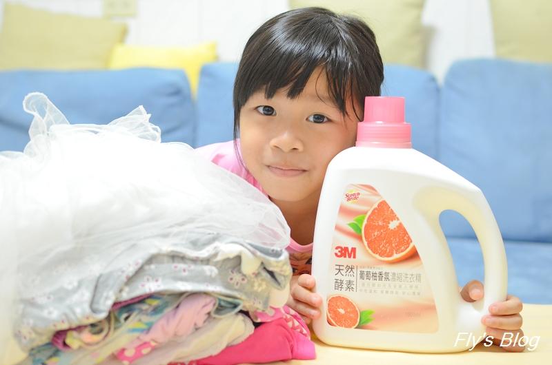 3M天然酵素葡萄柚香氛濃縮洗衣精,洗嬰兒服裝也可以用! @我眼睛所看見的世界(Fly's Blog)