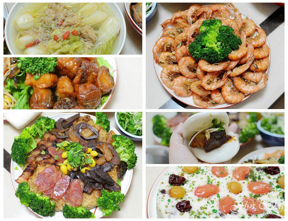 蘇杭餐廳外帶年菜,精選禮盒大方好看又好吃! @我眼睛所看見的世界(Fly's Blog)