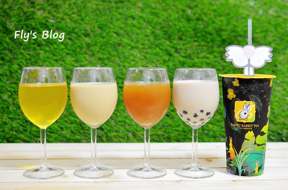 兔子兔子茶飲專賣店,藍色淑女伯爵鮮奶茶,茶香好喝,夏威夷水果茶超讚 @我眼睛所看見的世界(Fly's Blog)