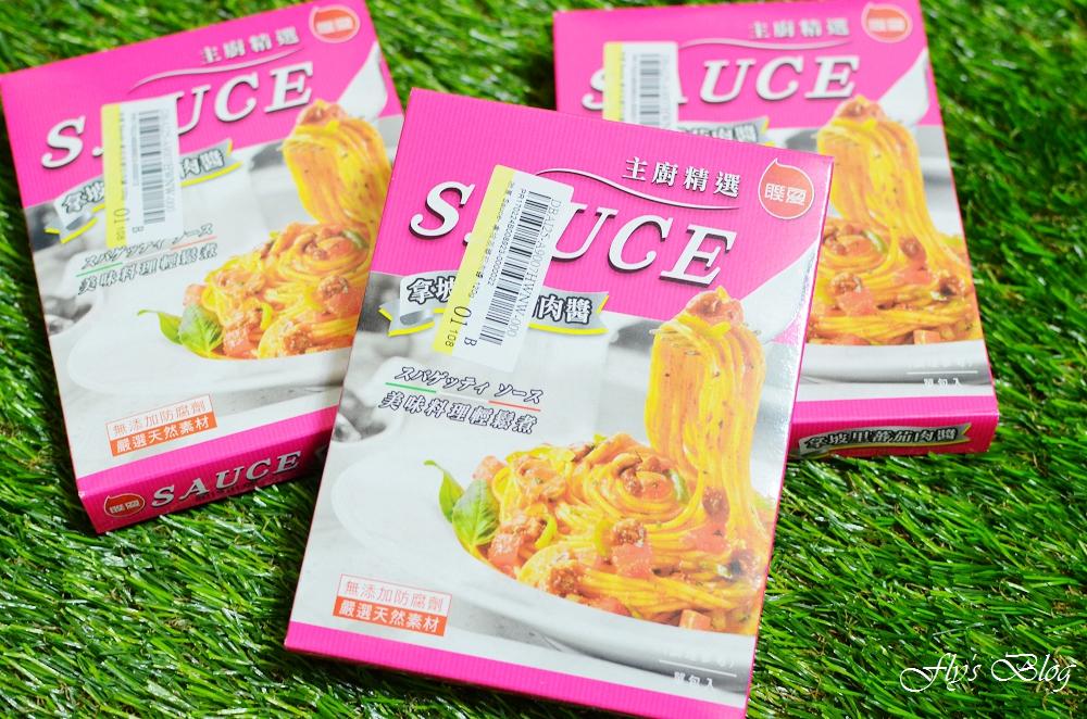 聯夏拿坡里番茄肉醬,懶媽媽的好幫手,終於不是難吃的番茄起司!! @我眼睛所看見的世界(Fly's Blog)