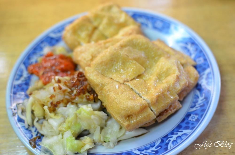 方記臭豆腐,九層塔與臭豆腐的搭配,讓人吃了會上癮 @我眼睛所看見的世界(Fly's Blog)