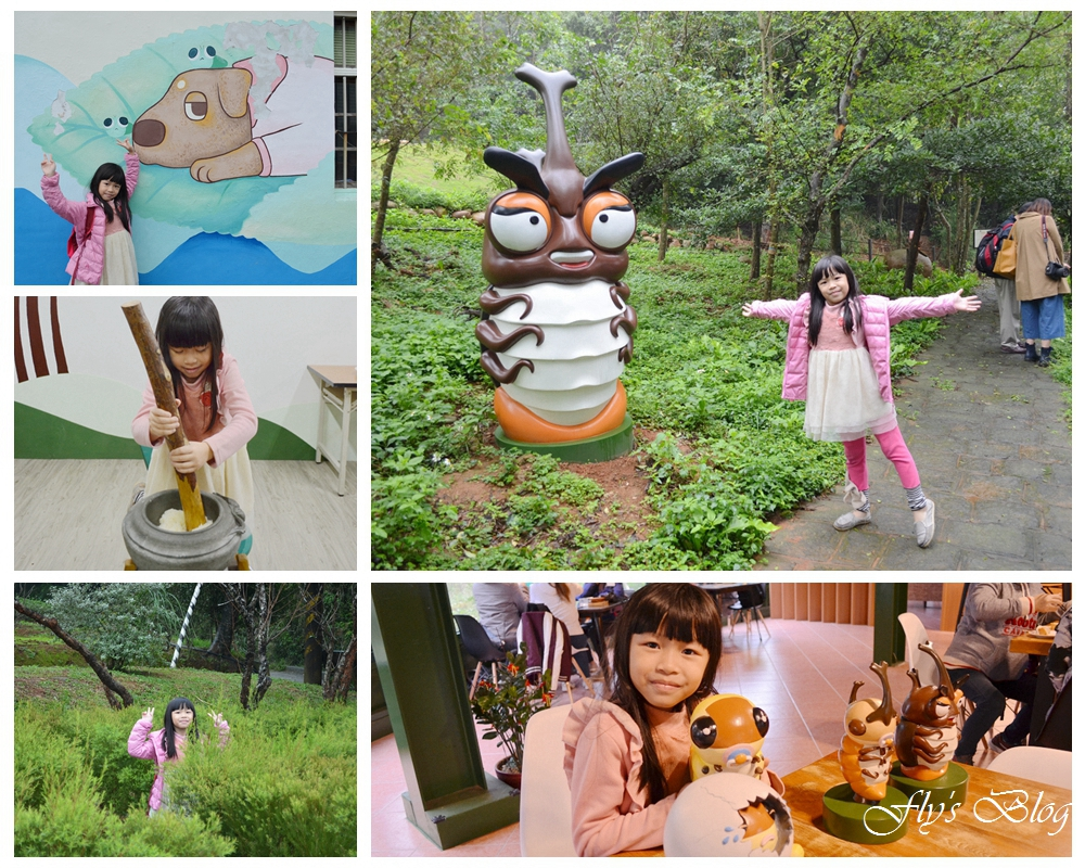 三水水土保持戶外教室,非常寓教於樂、超適合親子共遊的好去處!一日小旅行就來這吧~ @我眼睛所看見的世界(Fly's Blog)