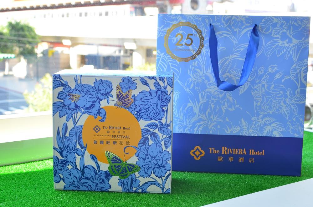 歐華酒店中秋月餅禮盒,蓮蓉蛋黃依然是我的最愛啊! @我眼睛所看見的世界(Fly's Blog)