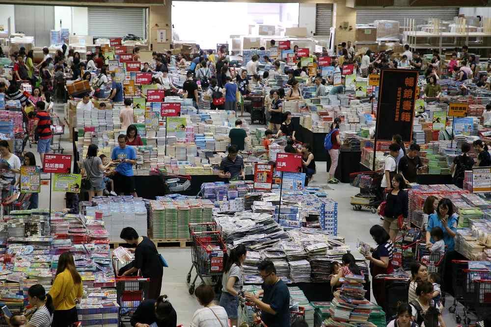 2019大野狼國際書展,24小時不打烊,要買書可要把握時間囉 @我眼睛所看見的世界(Fly's Blog)
