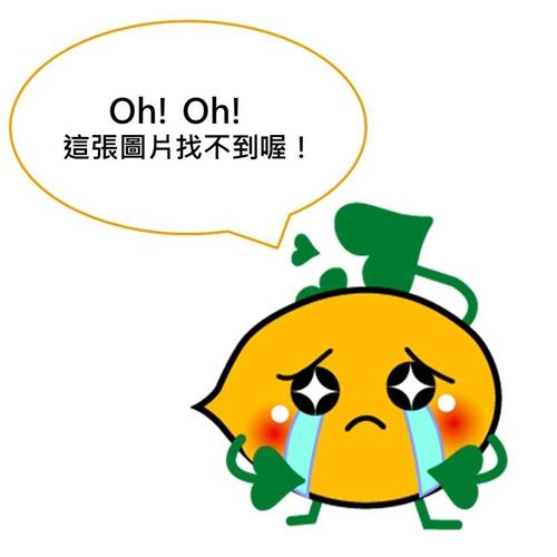 【就是愛吃】基隆廟口小吃-韓國捲、泡泡冰 @我眼睛所看見的世界(Fly's Blog)